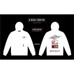 Joker Driver Hoodie Maeshime Size L